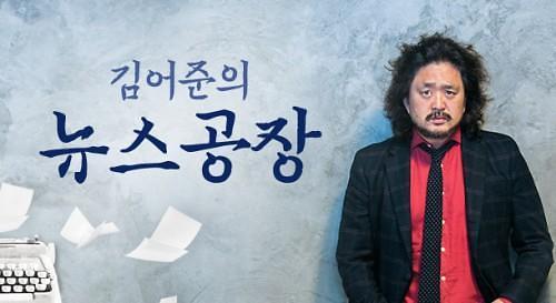 """노영희 변호사 """"남양유업 황하나 등 재벌3세 마약 소식, 장자연 사건 오비이락"""""""