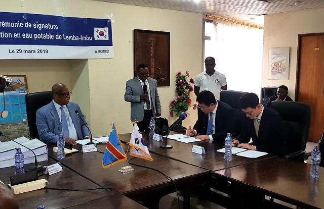 현대엔지니어링, 콩고민주공화국 정수장 건설공사 수주