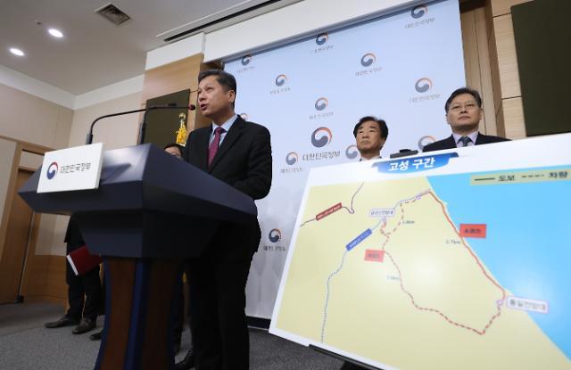 DMZ평화둘레길 조성, 남북협력기금 44억원 지원