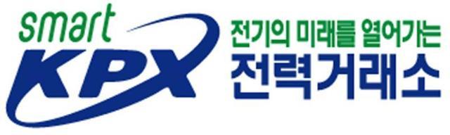 전력거래소, 상반기 공개채용 개시…NCS 중심 블라인드 채용