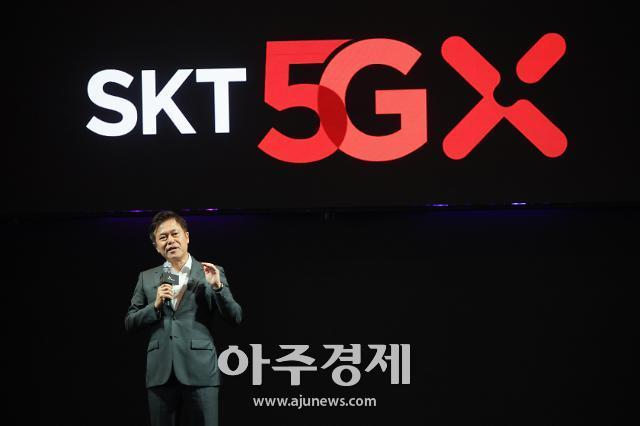 SKT 5G, 요금제 수정으로 보여준 빠른 속도