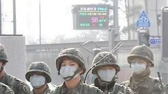 Lính Mỹ ở Hàn Quốc được phép đeo khẩu trang tránh bệnh do ô nhiễm không khí
