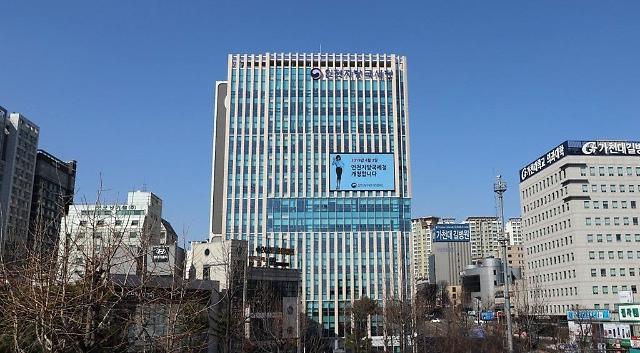 仁川地方国税厅正式投入办公