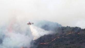 Busan huy động trực thăng sơ tán người dân gần khu vực cháy rừng