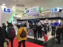 LS産電、産業展示会「ハノーバーメッセ」で電力·自動化統合ソリューション公開