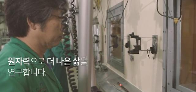 Top nuclear research body thinks about high-temperature reactor to produce hydrogen
