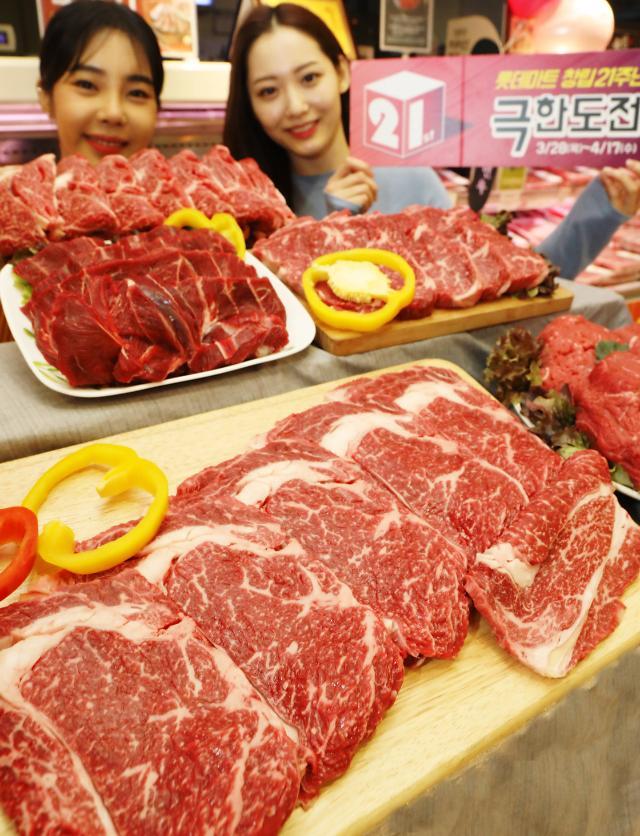 5000원 치킨· 9900원 청바지·반값 한우…대형마트 '초저가 전쟁'