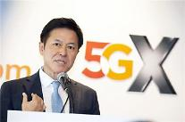朴正浩 SKT社長「5Gは月面着陸のような変化・・・生態系支援団を稼動」