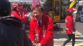 [4.3 보선] 통영·고성 정점식 후보 59.55% 득표…당선 확실