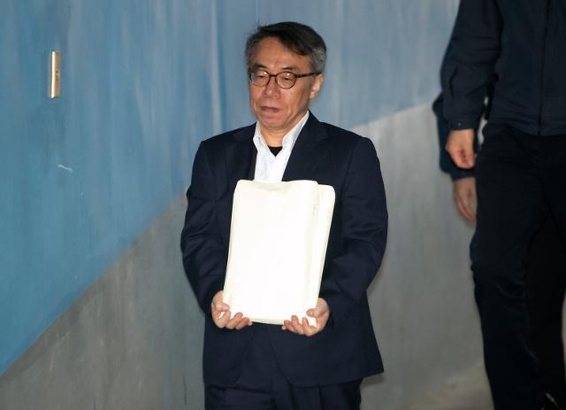 '사법농단' 임종헌 오늘 두번째 현직판사 증인채택…불출석할 듯