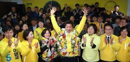 .韩国议员补选执政党颗粒无收.