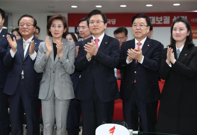 """한국당 """"보선결과 새로운 희망 발견…내년 총선 결과 다를 것"""""""