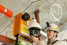 Hàn Quốc: lắp đặt camera giám sát thông minh tại công trường xây dựng
