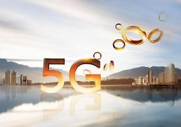 Big government-sponsored ceremony planned to celebrate worlds first 5G mobile service