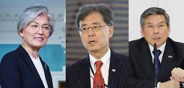 .韩美外交安保人员密集接触 协商韩美首脑会谈.