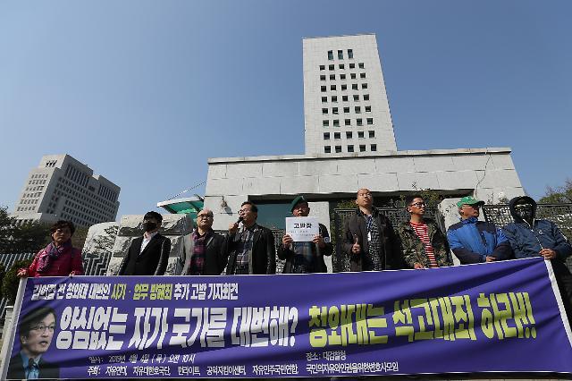 김의겸 특혜대출 논란의 핵심은 RTI...금감원 검토 착수