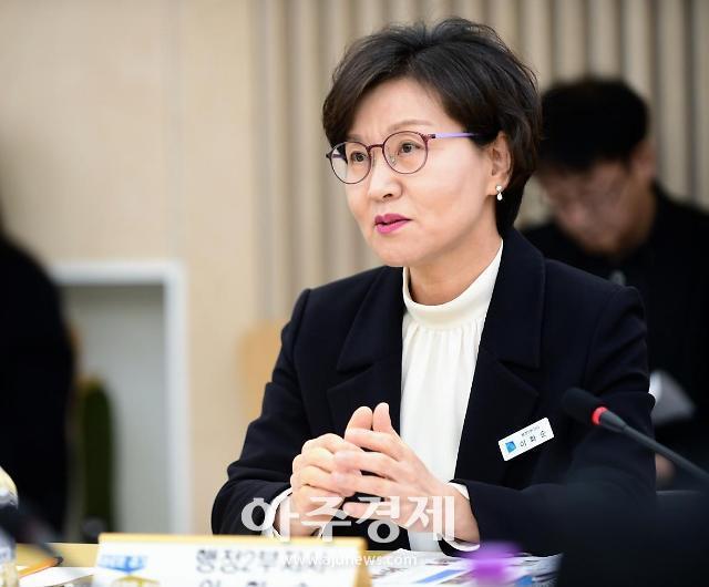 경기도 대표단, G-FAIR 도쿄 개최 등 일본서 경제외교