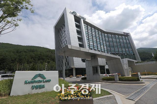 강원랜드, 2019 대한민국 대표브랜드 대상 혁신경영부문 대상