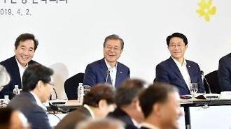 Tổng thống Moon kêu gọi nỗ lực thu hút du khách nước ngoài đến Hàn Quốc