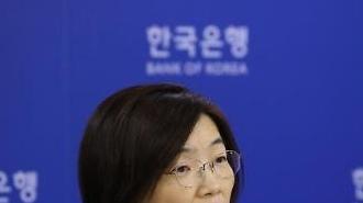 Thặng dư tài khoản vãng lai tháng Hai của Hàn Quốc giảm