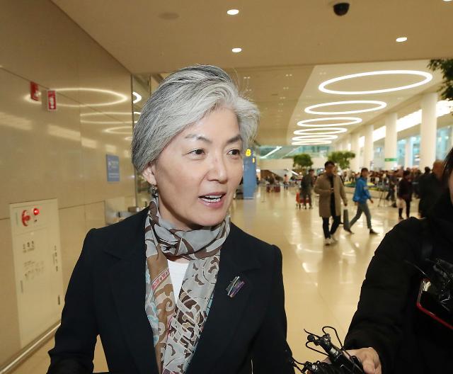 韩外长将出席韩-印尼双边合作联委会第三次会议