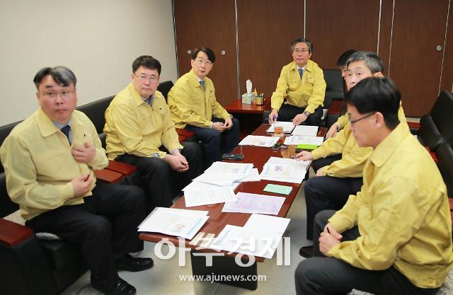 산업부, 강원산불 대응 긴급대책회의…에너지시설 피해 점검