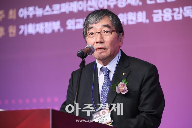 """윤석헌 금감원장 """"외국계 금융사, 한국 시장에 활력 되길 기대"""""""