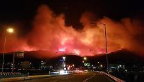 行安部、江原道の山火事「国家災害事態」を宣言
