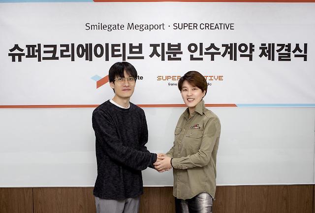 스마일게이트 메가포트, 모바일게임 에픽세븐 개발사 슈퍼크리에이티브 지분 인수