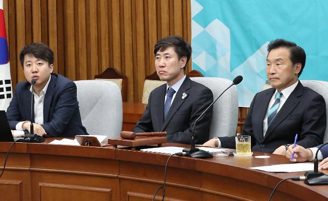 """손학규 """"특권세력과 손 안잡아…당 흔들면 단호히 대처"""""""