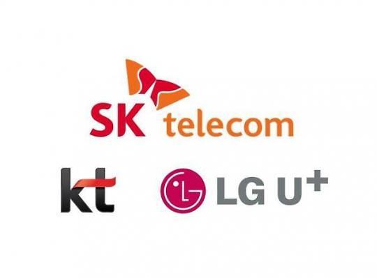 韩国三大运营商正式开始办理5G入网手续