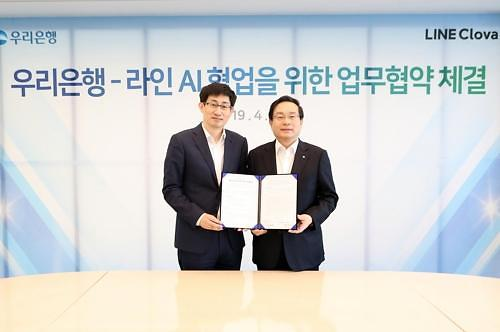 S. Koreas Woori Bank partners with Web portal giant to co-develop new services