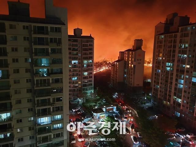 정부, 북측과 강원도 산불 현황 공유