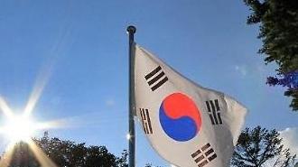 Bế tắc trong vấn đề Bắc Triều Tiên không ảnh hưởng đến xếp hạng tín dụng của Hàn Quốc