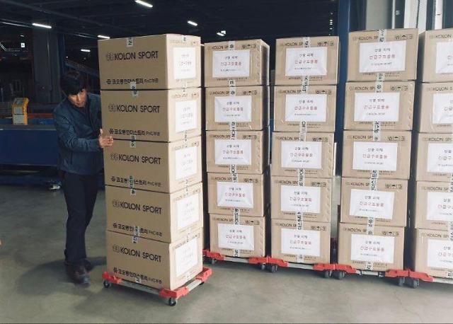 코오롱FnC, 강원도 산불 피해 지역에 2억5000만원 상당 의류 지원