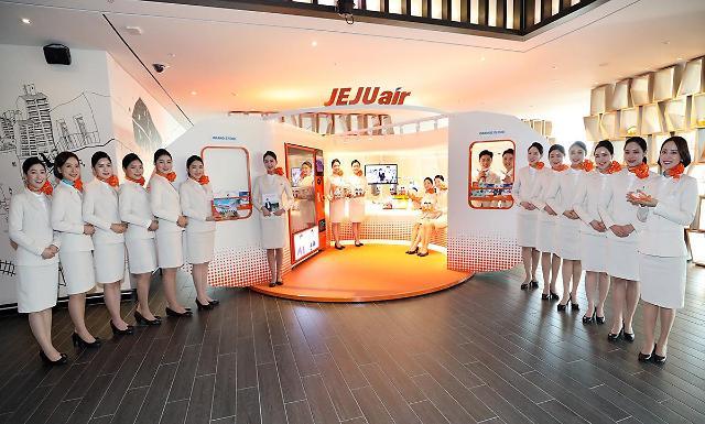 제주항공, 고객과 접점 확대 위해 브랜드스토어 '오렌지 클라우드' 문 열어