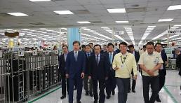 .越南评最适合工作企业 韩国三星排第四.