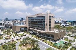 .韩国网络振兴院利用区块链技术革新公共服务.