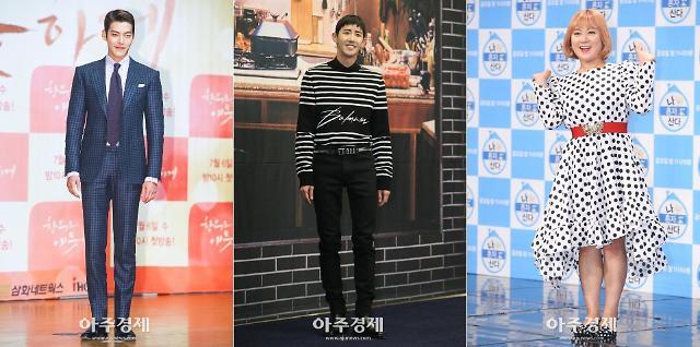 산불 이재민 위한 스타들의 기부 행렬…김우빈부터 광희 박나래 옹성우 한효주 등