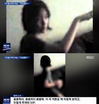 麻薬投薬疑惑で拘束されたJYJユチョンの元恋人ファン・ハナ氏・・・「芸能人の友人A氏が麻薬投薬を勧めた」と自白