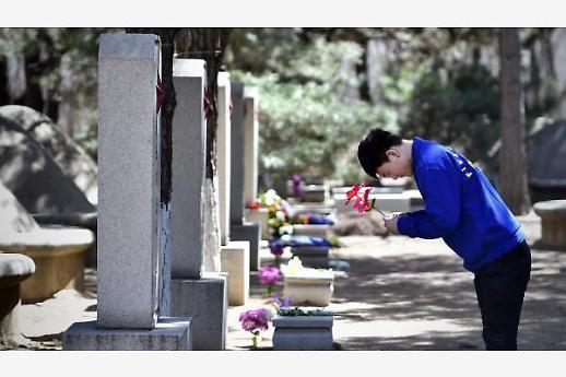 [중국화제] 마진율만 88% 묘지 팔아 떼돈 버는 기업