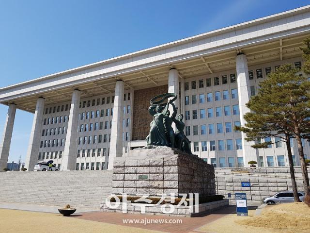 [오늘의 국회 일정(8일)] 이해찬·황교안·손학규·정동영·이정미 등 지도부 종합