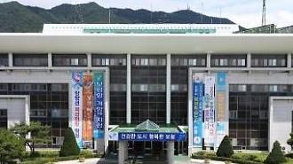 보령시, '임시정부, 독립 그리고 보령'테마전 개최