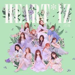 .IZ*ONE新辑首周销量超13万破韩女团纪录.
