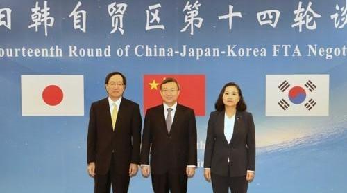 韩中日自贸协定第15轮谈判明在东京启动