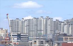 .韩国有19万余户家庭去年过冬的暖气费为零.