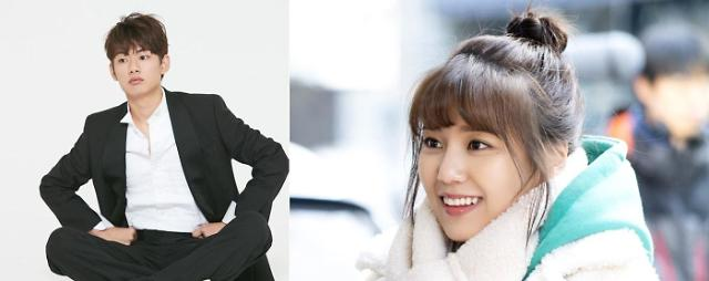 AOA 혜정♥류의현 맺어준 웹드라마 사랑병도 반환이 되나요?는 어떤 내용?