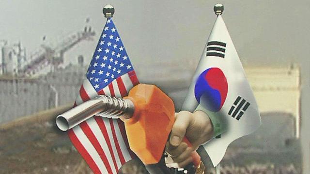 韩国今年上半年进口美国原油或将超4000万桶