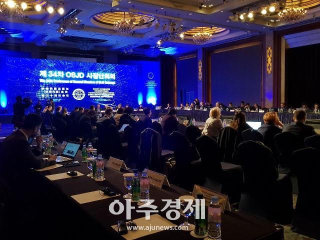 대륙철도 대표 한자리에…막 올린 OSJD 사장단회의