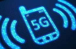 .韩国5G智能手机使用测评:信号难找 速度不稳.